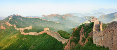 Picture of a holiday in China